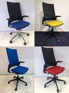 Het opnieuw stofferen / herstofferen van een Ahrend 2020 bureaustoel - 14 kleuren