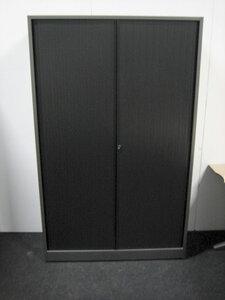 Ahrend roldeurkast 195x120x45 - www.goedkope-kantoormeubels.nl